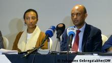 Äthiopien l Chef der äthiopischen Menschenrechtskommission Daniel Bekele 26.6.2021, Addis Abeba