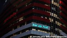 28.06.2021 Greenpeace Indonesia holds a laser projection on Corruption Eradication Commission (KPK) building in Jakarta. The action to give support for KPK that is attacked to weaken the agency by external and internal party, including the KPK leaders itself.