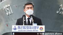 S. Korea marks 19th anniv. of sea battle with N.K. Defense Minister Suh Wook speaks at the 2nd Fleet Command in the western port city of Pyeongtaek, about 70 kilometers south of Seoul, on June 29, 2021, during a ceremony to mark the 19th anniversary of a 2002 inter-Korean naval skirmish. The ceremony honored six sailors killed in the bloody naval clash, called the Second Yeonpyeong Battle, with North Korea near the western sea border that began when two North Korean patrol boats intruded into the South's western waters off the island of Yeonpyeong. (Yonhap)/2021-06-29 13:05:39/