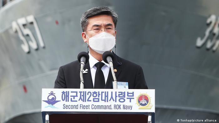 Südkorea Verteidigungsminister Suh Wook