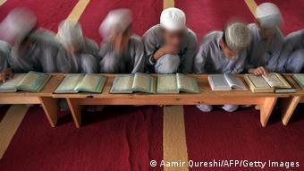 Πακιστάν Ισλάμ