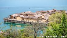 Bay of Bones, museum on water, Lake Ohrid, Macedonia