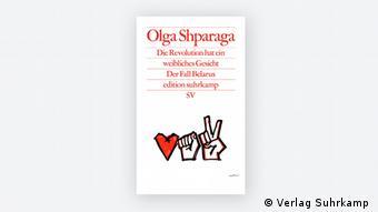 Книга Ольги Шпараги У революции женское лицо