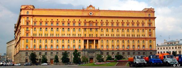 Здание КГБ/ФСБ на Лубянке