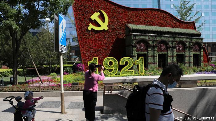China 100. Jahrestag Kommunistische Partei  Peijing