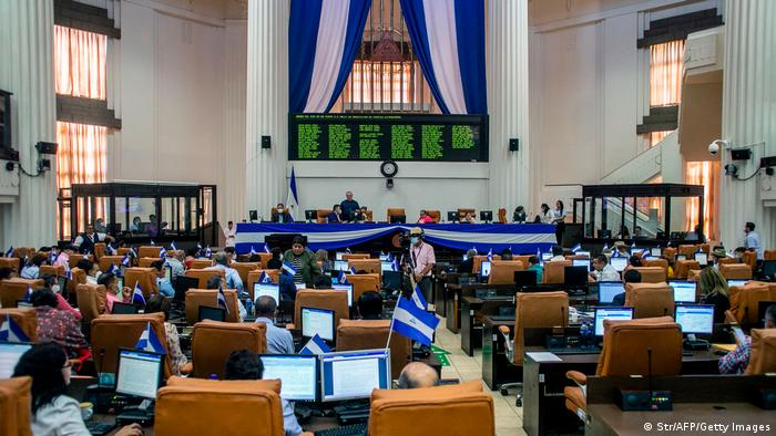 Nicaragua | Parlament in Managua