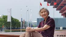 ***Nur für Artikel über Mu Cui Omas persönliche Geschichte rund um das 100jährige Jubiläum der Kommunistischen Partei Chinas ***