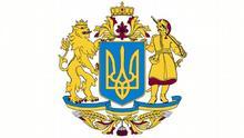 Juli 2021 Entwurf neues Staatswappen der Ukraine