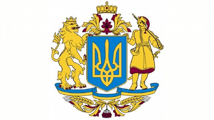 Ескіз великого державного герба з законопроєкту Зеленського