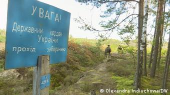 Ha украинско-белорусской границe