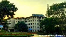 Bangladesch | Hauptgebäude der Comilla Universität