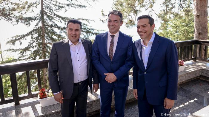 Nord-Mazedonien | Prespa Forum in Ohrid und Prespa