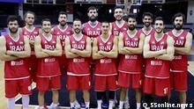 iranische Basketball-Nationalmannschaft, Olympia-Teilnehmer in Tokio 2021 Quelle: Quelle 55online.news (rechtefrei)