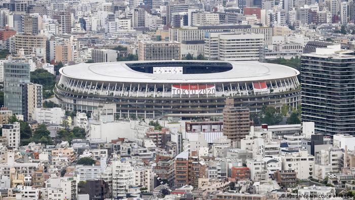 东京奥运场馆