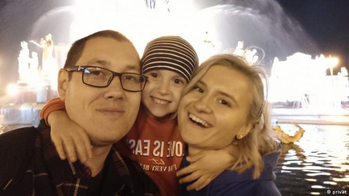 Елизавета Васеева с мужем и четырехлетним сыном