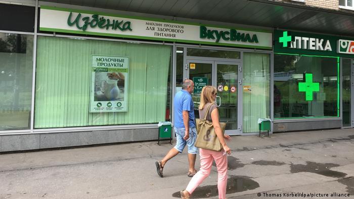 Супермаркет ВкусВилл в Москве