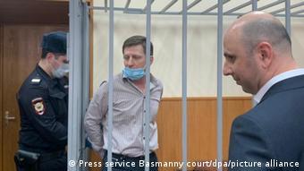 Сергей Фургал на заседании суда в Москве, март 2021 года