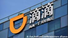 BEIJING, CHINA - JULY 4, 2021 - The photo shows the Didi headquarters building in Xisanqi, Haidian District, Beijing, China, August 2020. On July 4, 2021, the Cyberspace Administration of China issued a notice on the removal of the Didi Chuxing App. In response, Didi Chuxing said that it had suspended new user registration on July 3 and that its App would be taken down and corrected in strict accordance with the requirements of relevant authorities. Users who have downloaded the App can use it as normal, and passengers' travel and drivers' orders will not be affected.