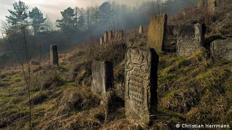 Єврейський цвинтар у Старому Самборі