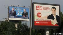 Wahlkampagne in Bulgarien 2021, Juni 2021 © BGNES