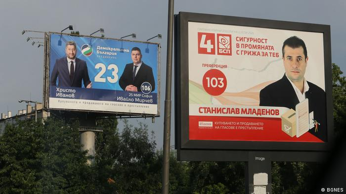 Βουλγαρία εκλογές 2021