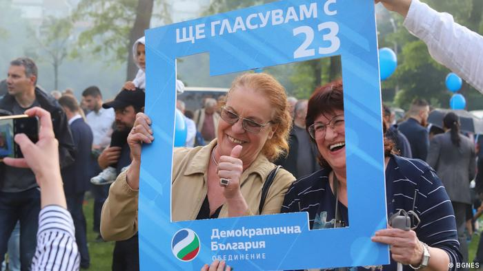 Election campaign in Bulgaria 2021
