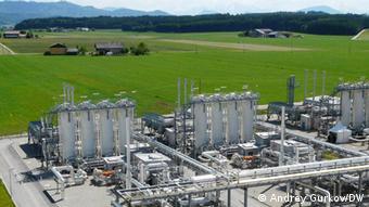 Крупнейшее в Австрии подземное газохранилище в Хайдахе