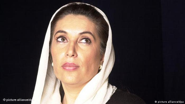 Екс-прем'єрка Пакистану Беназір Бхутто