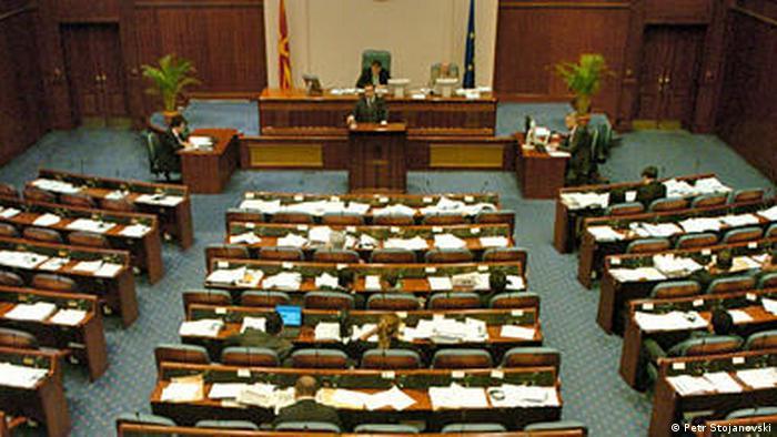 Mazedonien Parlament NO FLASH (Petr Stojanovski)