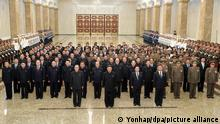 08.07.21 *** N.K. founder's death anniversary North Korean leader Kim Jong-un (2nd from L, front row) visits the Kumsusan Palace of the Sun in Pyongyang on July 8, 2021, to pay tribute to his grandfather and North Korea's founder, Kim Il-sung, on the occasion of the 27th anniversary of the former leader's death, in this photo released by the North's official Korean Central News Agency. The mausoleum enshrines the mummified bodies of Kim Il-sung and Kim Jong-il, the current leader's father. (For Use Only in the Republic of Korea. No Redistribution) (Yonhap)/2021-07-08 07:26:52/