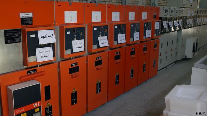 تولید بیتکوین در ایران