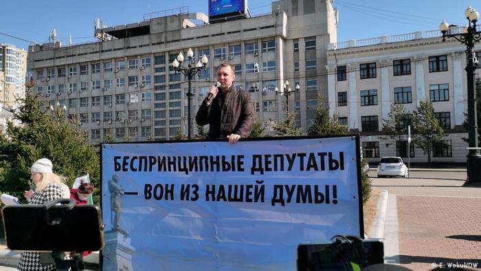 Участник акции солидарности с Сергеем Фургалом в Хабаровске с плакатом Беспринципные депутаты - вон из нашей Думы