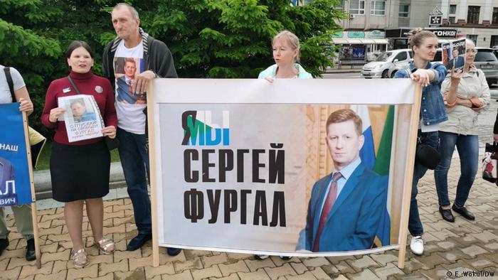 Участники акции в поддержку Сергея Фургала в Хабаровске, июнь 2021 года