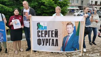 Одна из акций в поддержку экс-губернатора Сергея Фургала в Хабаровске (июнь 2021 года)