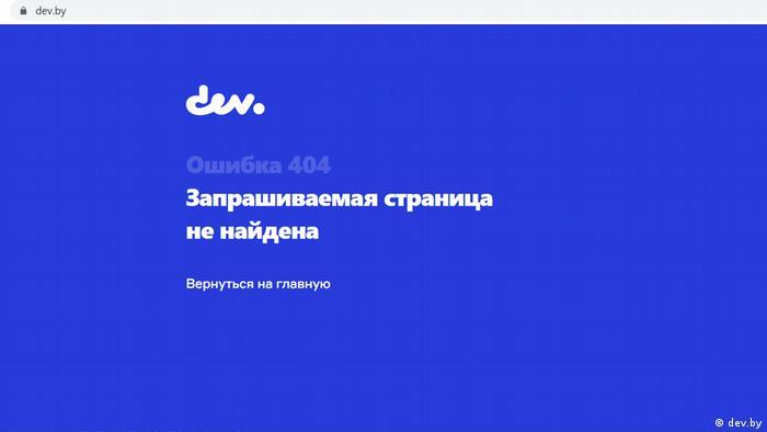 Screenshot Website dev.by Belarus | Fehlermeldung Fehler 404