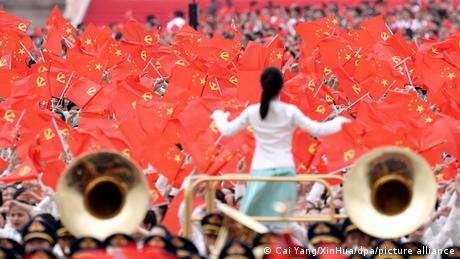 China Peking | 100. Jahrestag der Kommunistischen Partei