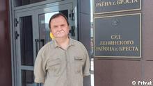 Journalist Oleg Suprunjuk aus Brest (Belarus) nach dem Gerichtsprozess am 8.07.2021 Copyright: privat
