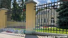 Auf dem Foto ist die belarussische Botschaft in Vilnius. Copyright - Nikolay Eggert. Schlüßelwörter: Litauen, Belarus, Vilnius, Konflikt um Botschaften zwischen Litauen und Belarus, Nikolay Eggert Via Vladimir Dorokhov