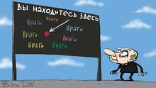 Karikatur von Sergey Elkin. Thema: Putins Wahnvorstellung, dass es nur Feinde um ihm herum sind. Karikatur - russischer Präsident Wladimir Putin steht vor einem Schild, das besagt: Sie befinden sich hier. Ein Pfeil zeigt auf einen roten Punkt, um ihm herum sind nur Feinde.