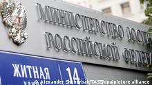 MOSCOW, RUSSIA - SEPTEMBER 13, 2017: The offices of the Russian Justice Ministry in Zhitnaya Street. Alexander Shcherbak/TASS Foto: Alexander Shcherbak/TASS/dpa