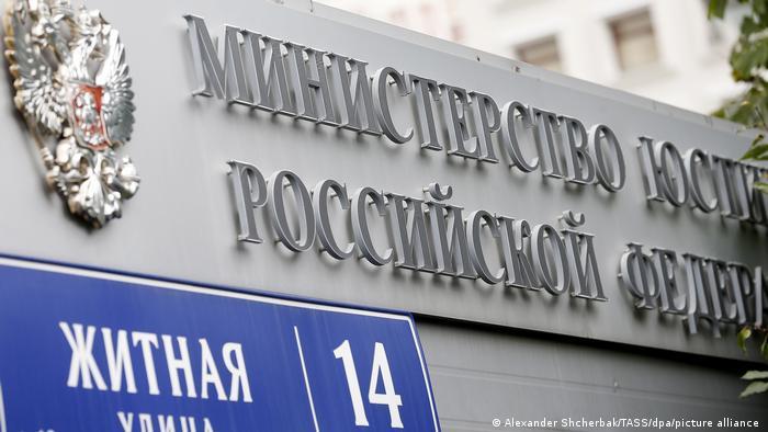 Russland Moskau Justizministerium