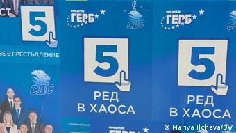 Дори и да спечели, партията на Борисов ще остане в опозиция.