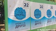 """Partei Es gibt ein solches Volk """"Wahlplakate in Bulgarien Mariya Ilcheva, DW"""