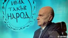 Slavi Trifonov von der Partei Es gib so ein Volk (ITN), die die gestrigen Wahlen in Bulgarien gewonnen hat. Das eine Bild aus ein Ausschnitt aus seiner TV-Rede. ***Die Bilder sind von dem offiziellen Partner BGNES ohne Einschränkung zur Verfügung stellt.