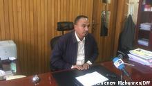 Gizachew Muluneh --- General Director Amhara Communication Office Bahar Dar-Ethiopia.