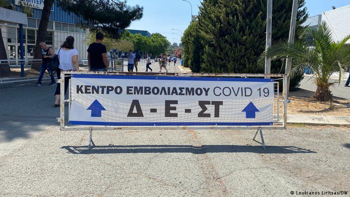 Zypern Impfzentrum Engomi-Nicosia