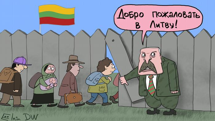 Карикатура Сергея Елкина на тему миграционного кризиса на границе Литвы и Беларуси