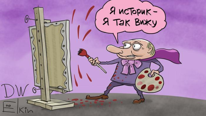 Карикатура Сергея Елкина: Путин - живописец