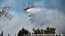 BdTD Griechenland | Waldbrände in Thessaloniki
