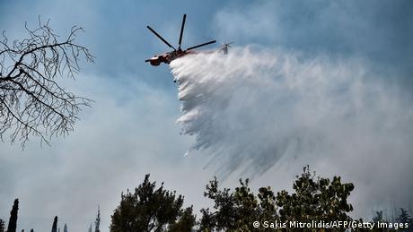 Ρίψεις νερού από ελικόπτερο, Θεσσαλονίκη,